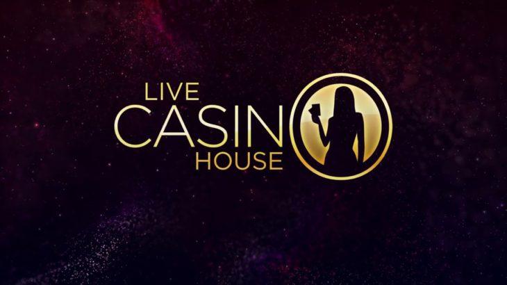 ライブカジノハウス(Live Casino House)ライブカジノに特化したオンラインカジノ!