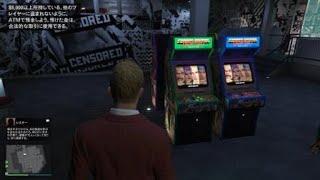 GTA5オンライン アプデ後、カジノ強盗の仕様が変わってる 大ペテン師