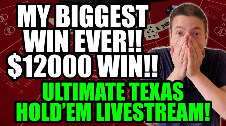 BIGGEST ULTIMATE TEXAS HOLDEM WIN EVER! CASHING OUT $14000!!